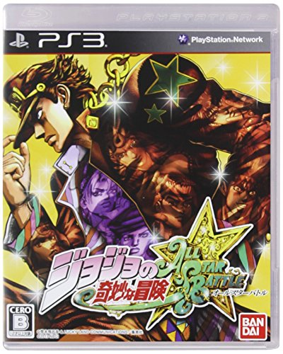 Preisvergleich Produktbild Jojo's Bizarre Adventure-all Star Battle