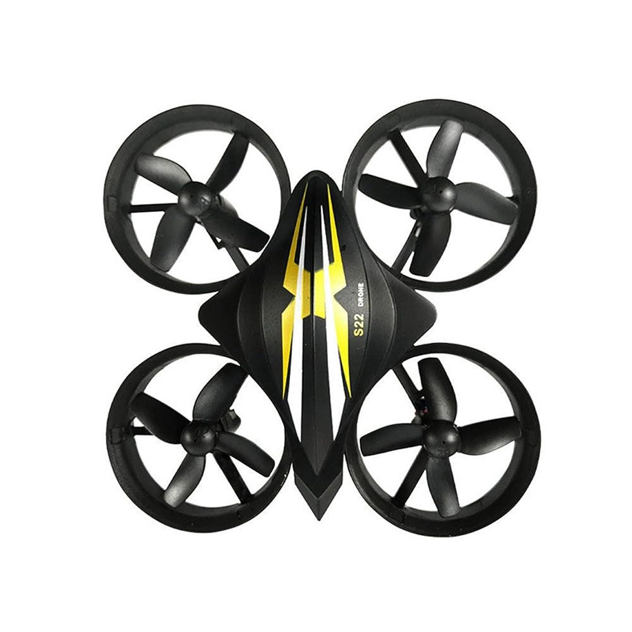 落胆させる敵対的空白Liebeye SMRC S22 航空機のおもちゃ ミニリモートコントロールヘッドレスドローン ギフト ブラック