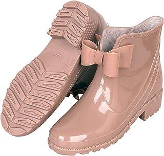 Botas de Agua Mujer Cortas Botas de Goma Antideslizante Botines de Lluvia Impermeables Zapatos de Jardín Elegante Calzado de Trabajo con Lindo Bowknot Talla 36-44