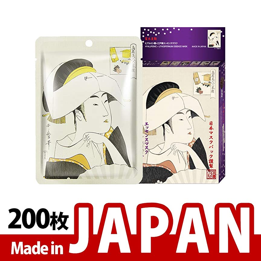 弾性満足夜【JP002-A-4】シートマスク/10枚入り/200枚/美容液/マスクパック/送料無料
