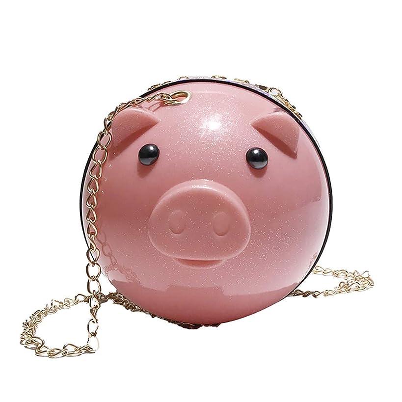 Willow S Women Shoulder bag Zipper Round Pig Cartoon Chain Crossbody Bag Wild Cute Little Cute Bag Shoulder Bag