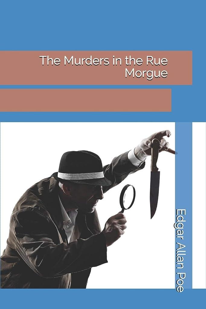 ルーフ無知決済The Murders in the Rue Morgue