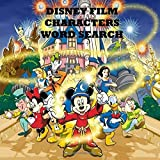 Disney Film Characters Word Search: The best Disney Word Search book out there !!! - Mickey, Minnie, Goofy, Donald Duck, Dumbo, Frozen, Aladdin, ... Finding Nemo, Inside Out, Atlantis