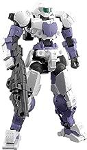 30MM bEXM-15 ポルタノヴァ[ホワイト] 1/144スケール 色分け済みプラモデル