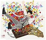 Hikaru Aoyama - Jinsei Chachacha / Ai Toiu Na No Minato [Japan CD] CRCN-1738