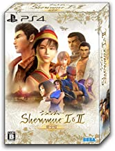 Sega Shenmue I & II Collector EDITION SONY PS4 PLAYSTATION 4 JAPANESE VERSION [video game]