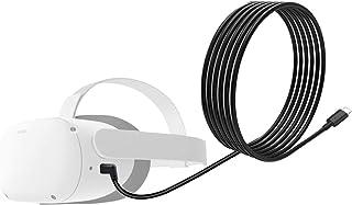 Seltureone Oculus Quest/Quest 2用ケーブル Oculus Link対応 5メートル VR ヘッドセットケーブル TYPE C to C USB 3.2 Gen 1 3A 5Gbps高速データ転送 USB-C機器対応...