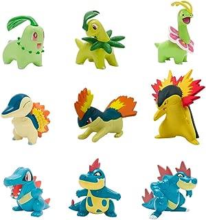 Pokemon Legacy - 9 Figure Evolution Multi-Pack Asst 1