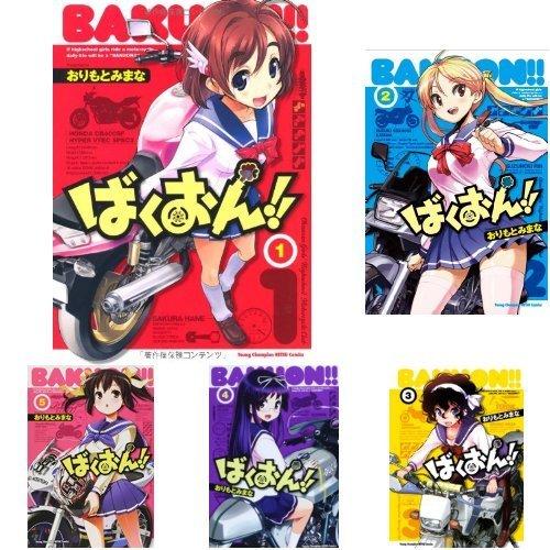 ばくおん!! コミック 1-11巻セット