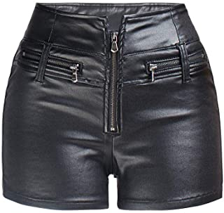 RAMISU Womens Casual Faux Leather Shorts High Waist Stretch Slim Hips Motorcycle Skinny Coated Shorts