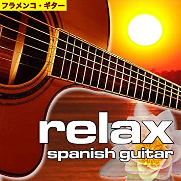 Spanish Flamenco Guitar Relax
