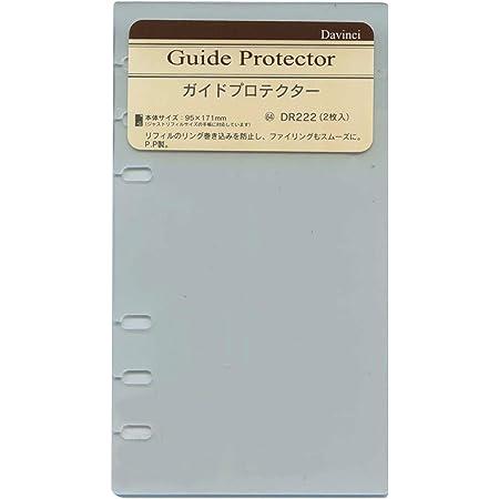 レイメイ藤井 ダヴィンチ リフィル ガイドプロテクター 聖書 DR222