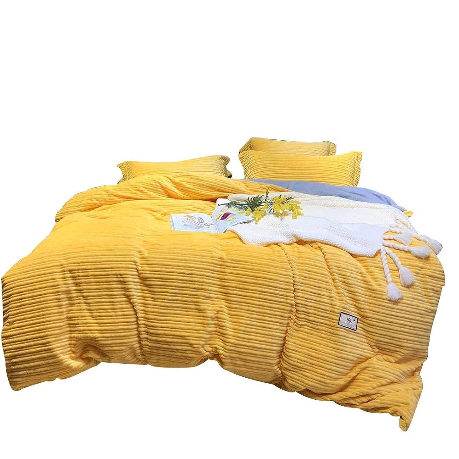パキスタン人思想ピクニックをする布団カバー寝具セット200 x 230 cm無地100%起毛超柔らかいマイクロファイバー、2枕カバーシーツ寝室の寝具 (色 : イエロー いえろ゜, サイズ さいず : ダブル)