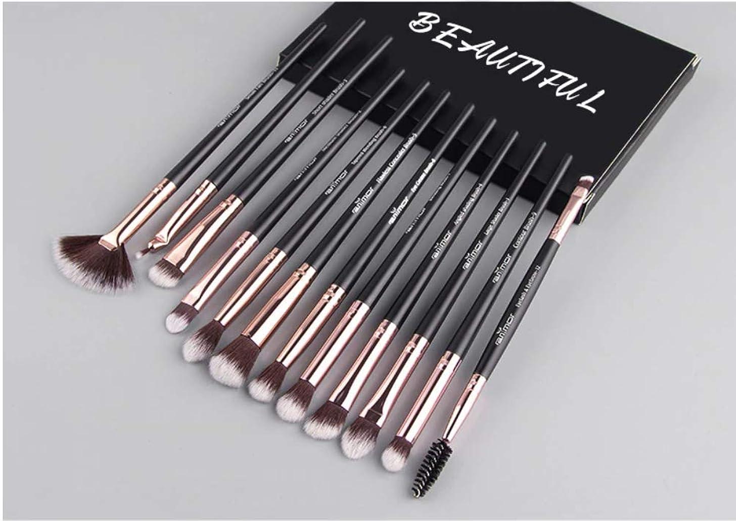 作曲家従順オピエート12pcs / lot Anmor Pro Makeup Brush Set, Eyeliner for Eyelash and Eyebrow