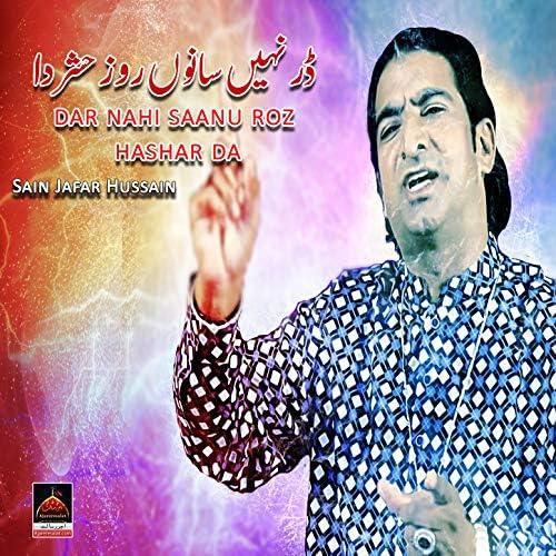 Sain Jafar Hussain