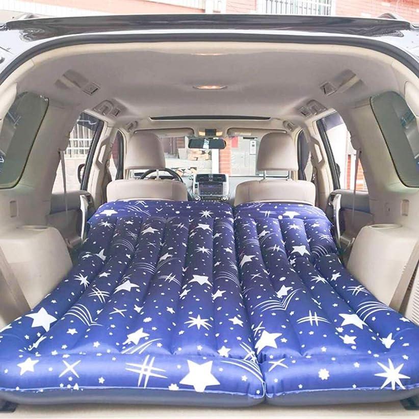 明快薄める珍しいエアーベッドダブルサイズ SUVの膨脹可能なベッド車の女王 - セダンおよびトラックの後部座席旅行キャンプのための携帯用自動エアベッド、175×130×15cm (色 : 青)