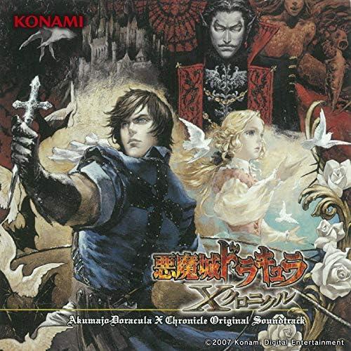 Vampire Killer Akumajo Dracula X Rondo of Blood product image