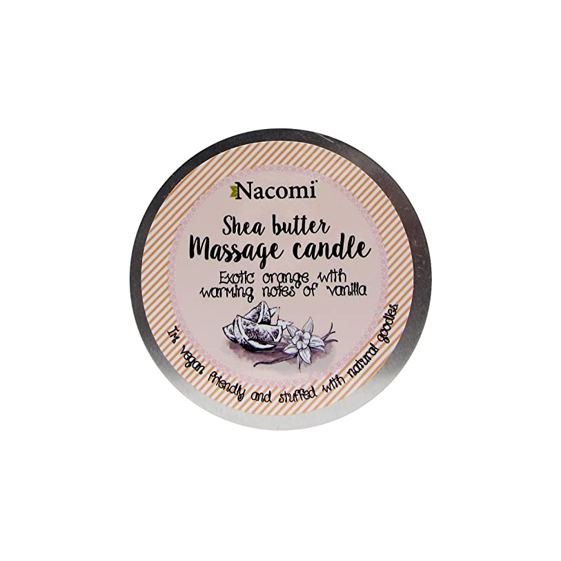 眠っているグラフ生むNacomi Shea Butter Massage Candle Exotic Orange With Warming Notes Of Vanilla 150g [並行輸入品]