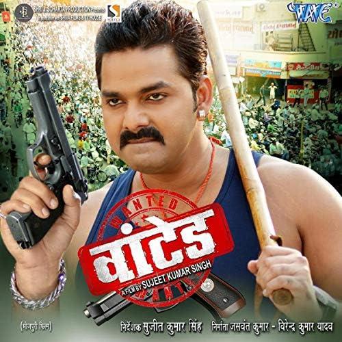 Indu Sonali feat. Khushboo Jain, Pawan Singh, Chhote Baba, Alka Jha, Nupur Upadhyay & Chhote Baba Basahi