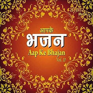 Aap Ke Bhajan (Vol 2)