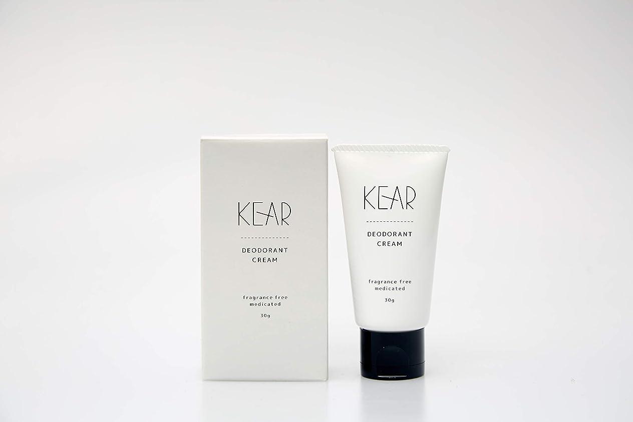 怖がらせるシェード確立します【 医薬部外品 】 KEAR (ケアラ) 薬用デオドラント ワキガ対策 足臭対策 多汗症対策