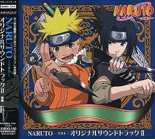 Naruto 2 by Vol. 2-Naruto (2004-03-09)