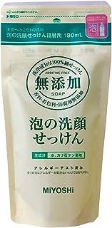 無添加泡の洗顔せっけん 詰替180ml