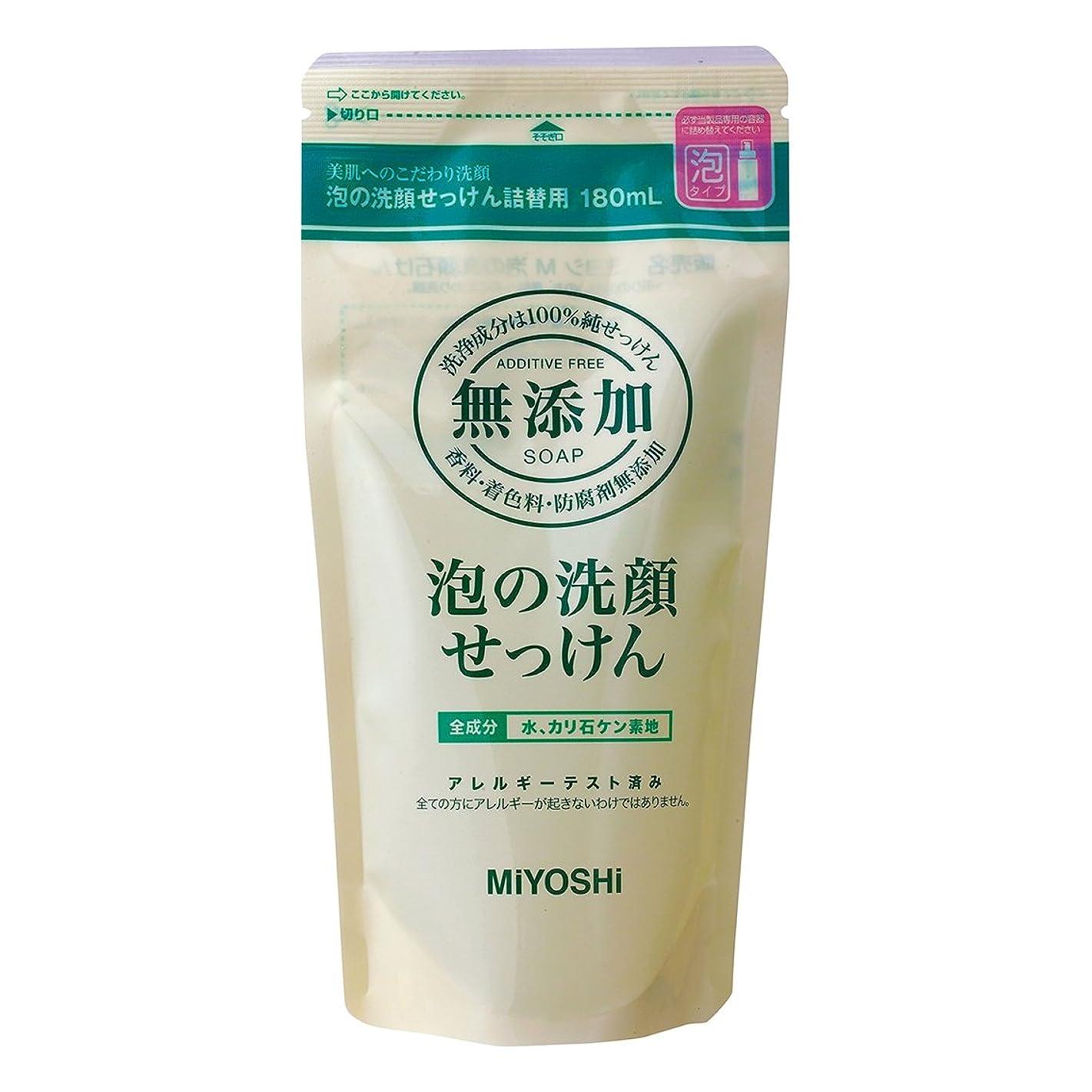 バターメロディートリッキー無添加泡の洗顔せっけん 詰替180ml