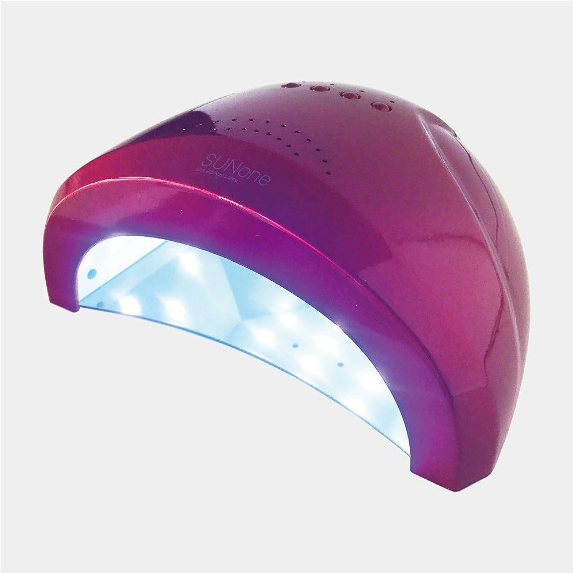 スケート考古学者岸ジェルネイル?クラフトレジン 48w UV/LEDライト 2in1 人感センサー付き ネイルドライヤー UV/LED兼用ライト 【保証付き】 カラー:レッド
