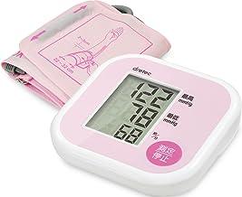 dretec(ドリテック) 血圧計 上腕式 デジタル コンパクト 大画面 シンプル