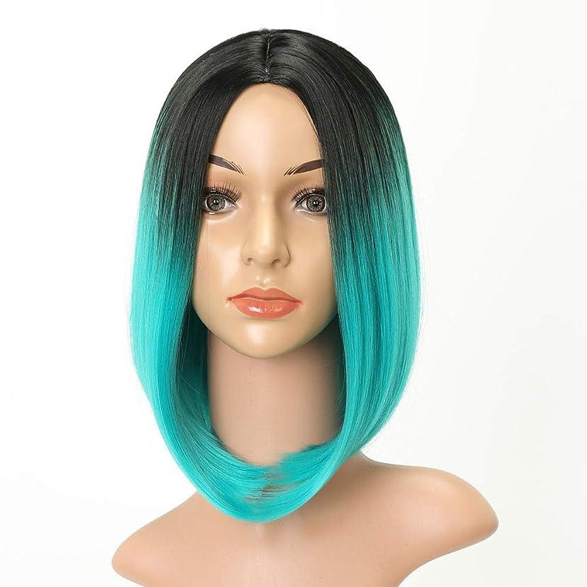 許す送料アジテーションヘアピースグリーンショルダーレングス高温ファイバーウィッグボブヘアカットショートオンブル合成ウィッグ女性用デイウェアコスプレパーティー13インチ