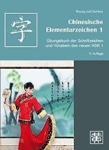 Chinesische Elementarzeichen 1 - Übungsbuch der Schriftzeic