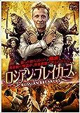 ロシアン・ブレイカーズ[DVD]