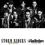storm rider 歌詞
