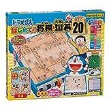 ドラえもん はじめての将棋&九路囲碁DX20
