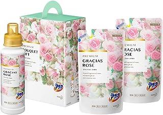 【洗剤ギフト】ウルトラアタックNeo 本体 400g (1本) つめかえ用 320g (2袋) グラシアスローズの香り