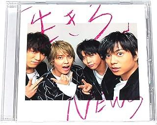 news 生きろ mp3