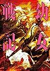 【プライムデー】KADOKAWA プライムデーセール!マンガや実用書が激安!