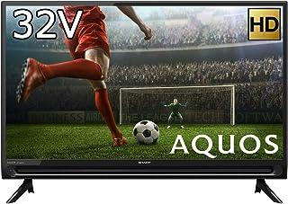 シャープ 32V型 液晶テレビ AQUOS ハイビジョン 外付けHDD対応 2T-C32AC2