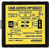 USB2.0アイソレータ・リピート機能内蔵 (USB-029H2-RP)