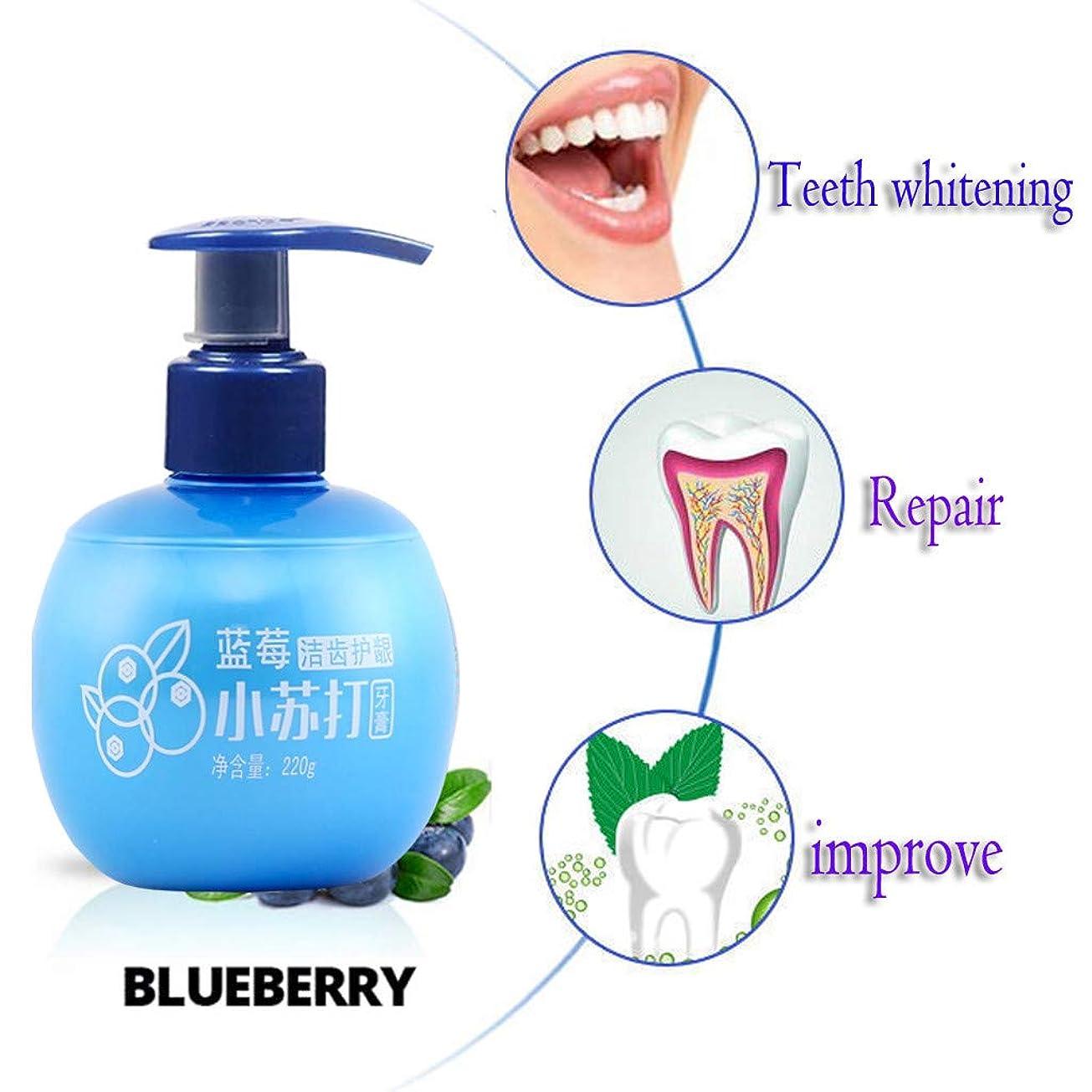 聴覚障害者可塑性習熟度歯磨き粉を白くする強い除染 歯茎出血性歯磨き粉に対して[味 パッションフルーツ ブルーベリー ]新鮮な息 虫歯を防ぐ 歯と歯茎を強化する プッシュポンプヘッド (ブルー)