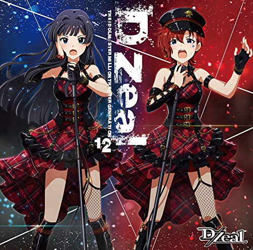 [Single]THE IDOLM@STER MILLION THE@TER GENERATION 12 D/Zeal(ハーモニクス) – D/Zeal[最上静香(田所あずさ),ジュリア(愛美)][FLAC + MP3]