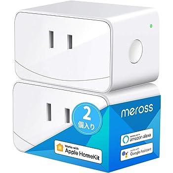 【Apple製品対応】Meross WIFIスマートプラグ スマホのSiriで家電を操作 全主要スマートスピーカー対応 HomeKit, Amazon Alexa, Google Home 2個入り