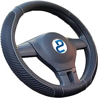 DC Steering Wheel Cover Microfiber Leather with Soft Fiber Cloth, Suck Sweat, Anti-Slip, Universal 15