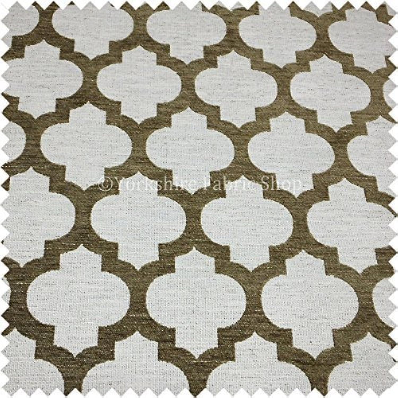 Yorkshire Fabric Shop 5,5 m der der der Geometrische Muster Braun mit Weiß Hintergrund Chenille Polster und Vorhang Stoff B01M3UHHJH | Fuxin  86a122