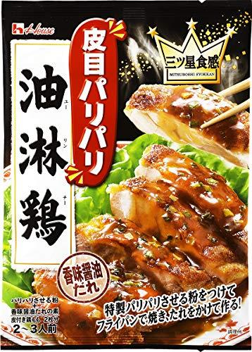ハウス 三ツ星食感油淋鶏39.5g