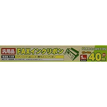 ミヨシ パナソニック KX-FAN142汎用インクリボン 40m 1本入り FXS40PA-1