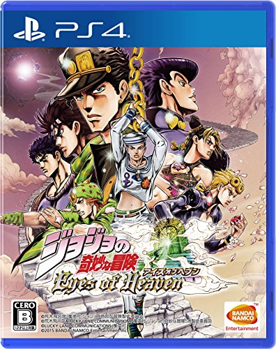 JoJos Bizarre Adventure Eyes of Heaven - Standard Edition [PS4] [import Japonais]