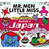 Mr. Men Little Miss Adventure in Japan (Mr Men & Little Miss)