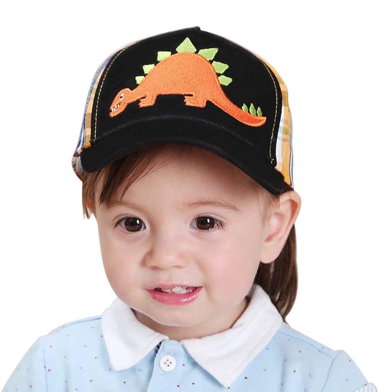 Toddler Infant Newborn Baby Kids Cute Lovely Soft Cotton Sun Hat Adjustable Baseball Cap, Multicolor